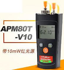 APM-80T.jpg