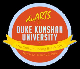 duARTS@DKU Arts Exchange