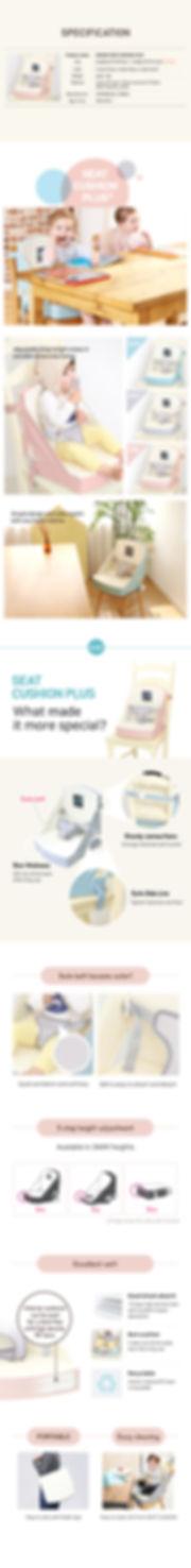 seatplus2.jpg