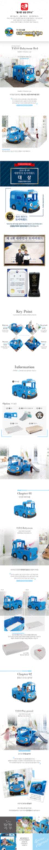 tayo babyroom bed set.jpg