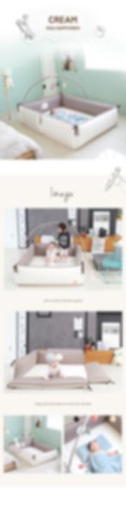 2_cream.jpg