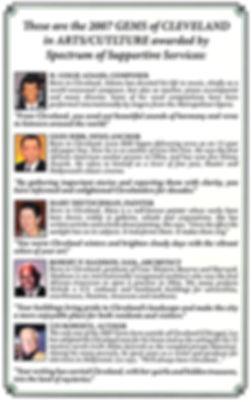 Program for 2007 Gems of Cleveland