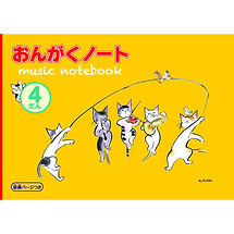 q-ongaku-note-hyoushi.jpg