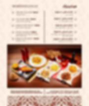 Mediterranean Menu for dinner and lunch. Friture Calamar, Calamar Farci, Emincees de poulet, Poulet Mexican, Emincees de boeuf.