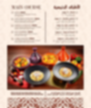 Main course Couscous Menu fo dinner and lunch. Vegetarian Couscous, Chicke Couscous, Lamp Couscou.