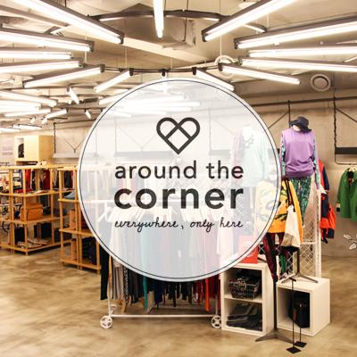 around_the_corner_400x400