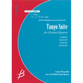 【單簧四管重奏】Tango Suite  タンゴ組曲 I. Deciso II. Andante rubato,malancolico III. Allegr