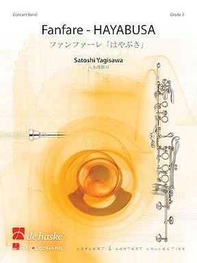 信號曲:隼/Fanfare – Hayabusa