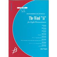 【打擊樂8重奏】愛的風   あいの風