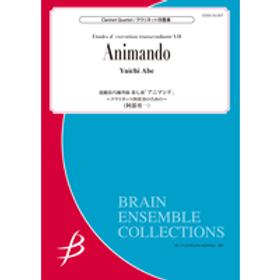 【豎笛4重奏】Animando | 超絶技巧練習曲 第七番「アニマンド」