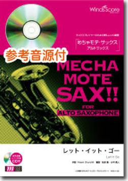 【Alto Sax獨奏】Let It Goレット・イット・ゴー[鋼琴伴奏・附演奏 CD]