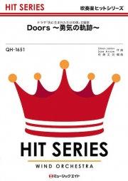 Doors〜勇氣的過程~  Doors ~勇気の軌跡~