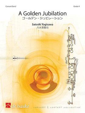 【室內管樂團】狂喜/A Golden Jubilation/八木澤教司
