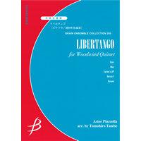 【木管五重奏】Libertango | リベルタンゴ