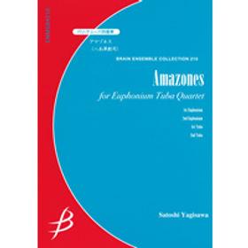 【低音號四重奏】Amazones - アマゾネス