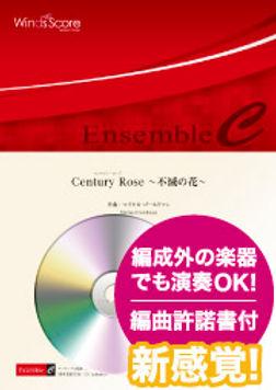【銅管五重奏】世紀玫瑰~永恆之花︱Century Rose