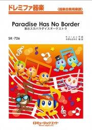 Paradise Has No Border