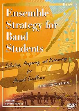 樂團學生的重奏訓練計畫 Ensemble Strategy for Band Students