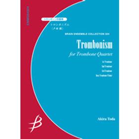 【長號四重奏】長號 | トロンボニズム