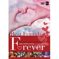 "【DVD】The Best Of 精華女子高等学校 (Seika Girls High School Band)-""Best Friends Forever"""