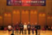 WeChat 圖片_20190806154752.jpg