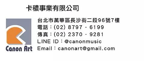 地址資訊.png