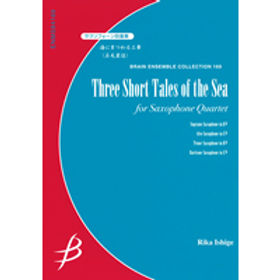 【薩克斯風四重奏】Three Short Tales of the Sea for Saxophone Quartet