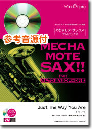 【Alto Sax獨奏】就是你現在的樣子 Just The Way You Are[鋼琴伴奏・附演奏 CD]
