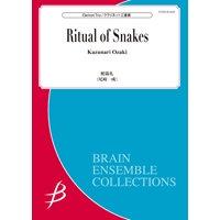 【豎笛3重奏】Ritual of Snakes | 蛇儀礼