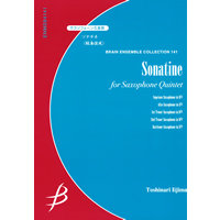 【薩克斯風五重奏】Sonatine | ソナチネ