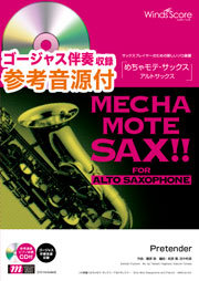 【Alto Sax獨奏】偽裝者Pretender[鋼琴伴奏・附演奏 CD]