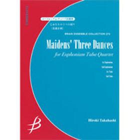 【上低音號 低音號四重奏】少女的三個舞蹈| 乙女たちの3つの踊り