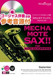 【Alto Sax獨奏】九月 September [鋼琴伴奏・附演奏 CD]