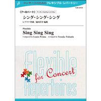 【混合編制】SING SING SING