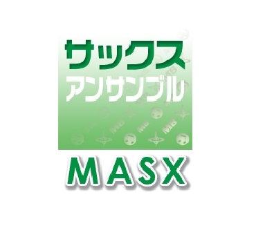 MASX37 突然的愛情故事 | ラブ・ストーリーは突然に 【薩克斯風四重奏】