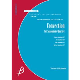 【薩克斯風四重奏】 Convection -為薩克斯風四重奏的 |  コンヴェクション -サクソフォーン四重奏のための