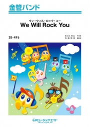 【SB-銅管樂隊】We Will Rock You