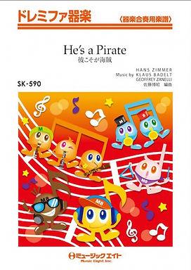 他是個海盜