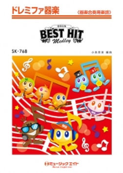 2018BEST HITS歌謠祭2018ベストヒット歌謡祭