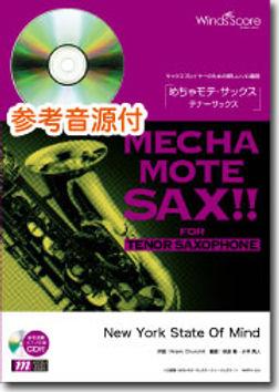 【次中音薩克斯獨奏】心目中的紐約New York State Of Mind[鋼琴伴奏・附演奏 CD]