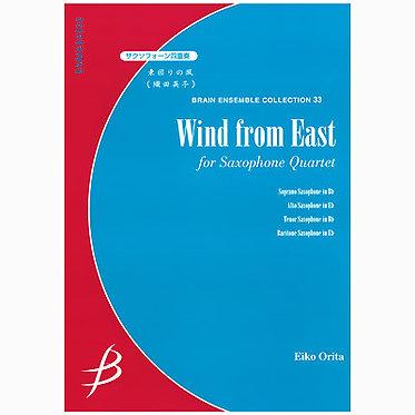 【薩克斯風四重奏】Wind from East for Saxophone Quartet