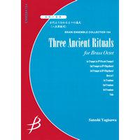 【銅管八重奏】自遠古傳下的三個儀式 | 古代より伝わる三つの儀式