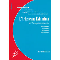 【薩克斯風四重奏】L'Arlesienne Exhibition