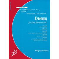 【打擊五重奏】儀式 - 「セレモニー」