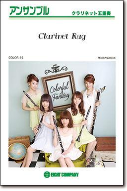 【單簧管重奏】Clarinet Rag