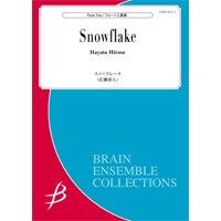 【長笛3重奏】Snowflake | スノーフレーク