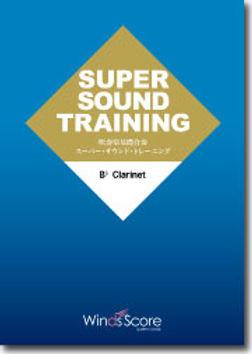 超級樂團聲響訓練教材 Super Sound Training-B♭ Clarinet 中文版