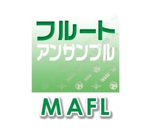 【長笛三重奏】轨迹 / ひこうき云