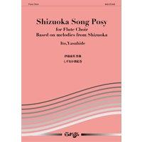 【長笛8重奏】Shizuoka Song Posy | しずおか歌絵巻