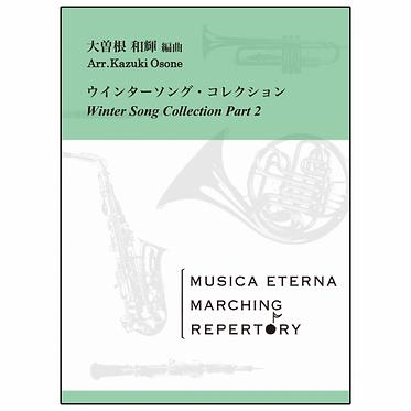 冬季歌謠精選-第2部分  Winter Song Collection-Part2